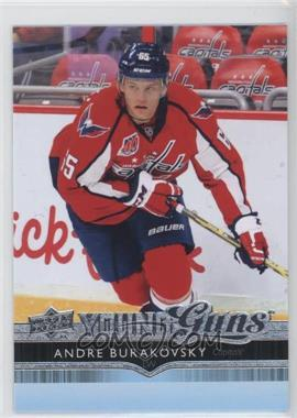 2014-15 Upper Deck - [Base] #467 - Andre Burakovsky