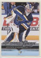 Young Guns - Jordan Binnington