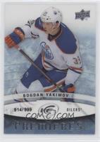Bogdan Yakimov #/999