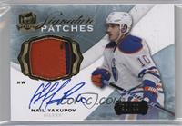 Nail Yakupov [Noted] #/99