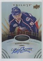 Level 2 Rookie Premieres Autographs - Marko Dano #/399