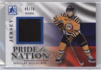 Nikolay Goldobin #/70