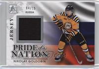 Nikolay Goldobin #/15