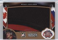 Noah Juulsen [Noted] #/20