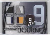 Paul Kariya #/20
