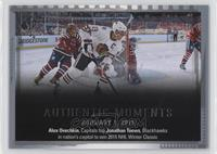 Authentic Moments Multi-Player - Alexander Ovechkin, Jonathan Toews