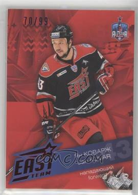 2015-16 Sereal KHL All-Star Collection - [Base] - Red #ASG-TEA-033 - Jan Kovar /99