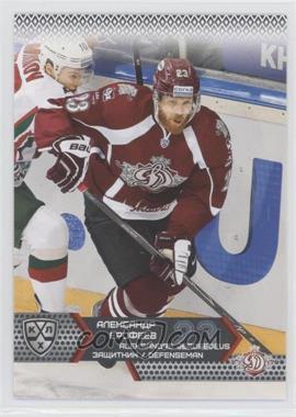 2015-16 Sereal KHL Season 8 - Dinamo Riga #DRG-010 - Aleksandrs Jerofejevs