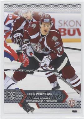 2015-16 Sereal KHL Season 8 - Dinamo Riga #DRG-011 - Miks Indrasis