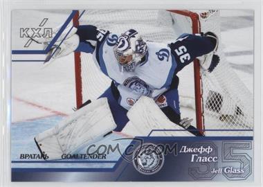 2015-16 Sereal KHL Season 8 - Goaltenders #GOA-001 - Jeff Glass