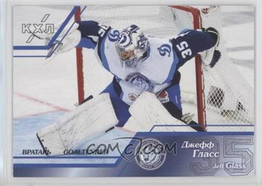 2015-16 Sereal KHL Season 8 - Goaltenders #GOA-001 - Jeff Glass