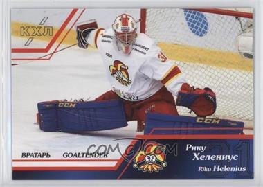 2015-16 Sereal KHL Season 8 - Goaltenders #GOA-007 - Riku Helenius