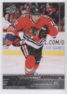 2015-16 Upper Deck - [Base] #221 - Young Guns - Artemi Panarin