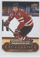 Program of Excellence - Hunter Shinkaruk