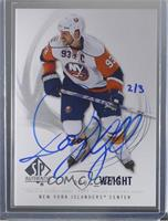 Doug Weight (2009-10 SP Authentic) /3
