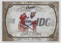 Short Prints - Pavel Datsyuk