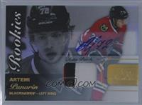 Row 0 Rookies Auto Patch - Artemi Panarin /35
