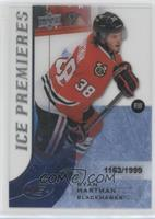 Premieres Level 5 - Ryan Hartman #/1,999