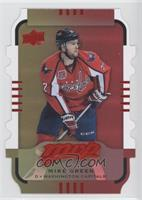 Gold - Level 2 - Mike Green