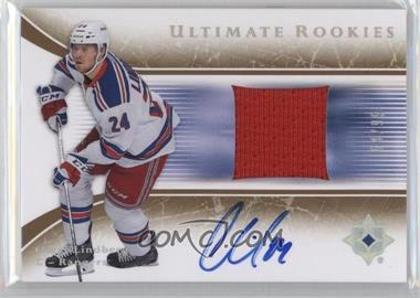 hot sale online 8a057 da454 2015-16 Upper Deck Ultimate Collection - 2005-06 Ultimate ...