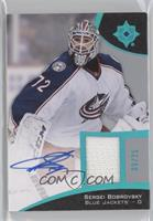 2019-20 Ultimate Collection Update - Sergei Bobrovsky #/25
