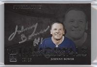 Johnny Bower #/25