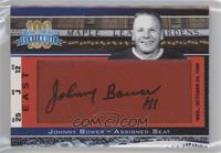 Johnny Bower #/3