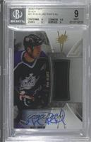 Stars and Legends - Rob Blake [BGS 9 MINT] #3/5