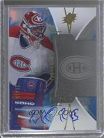 Stars and Legends - Patrick Roy /15