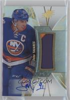 Stars and Legends - John Tavares /25