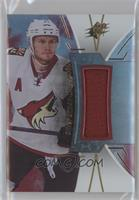 Stars and Legends - Oliver Ekman-Larsson