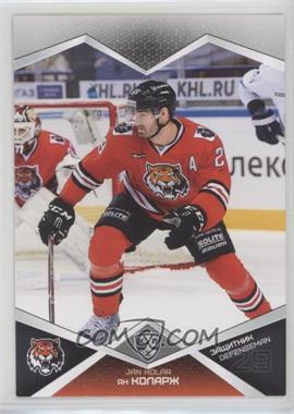 2016-17 Sereal KHL Season 9 - Amur Khabarovsk #AMR-006 - Jan Kolar
