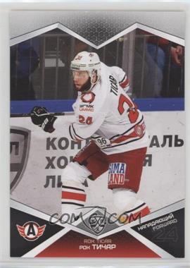 2016-17 Sereal KHL Season 9 - Avtomobilist Yekaterinburg #AVT-016 - Rok Ticar