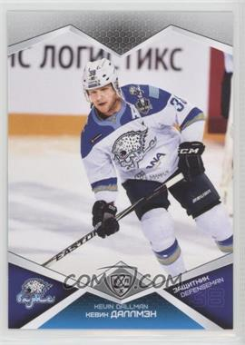 2016-17 Sereal KHL Season 9 - Barys Astana #BAR-004 - Kevin Dallman