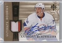 Anthony Beauvillier /25