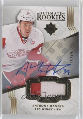 2016-17 Ultimate Collection - [Base] - Gold Autographs [Autographed] #157 - Ultimate Rookies Auto Patch - Anthony Mantha /49