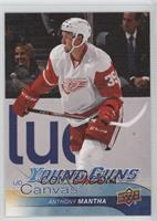 Young Guns - Anthony Mantha