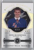 Single Diamond - Pavel Buchnevich #/99