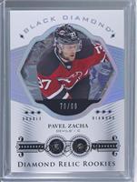 Double Diamond - Pavel Zacha /99