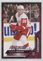 Rookies - Anthony Mantha