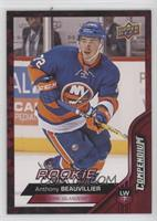 Rookies - Anthony Beauvillier