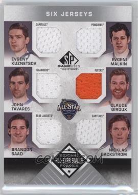 2016-17 Upper Deck SP Game Used - 2016 All-Star Skills Fabrics Sixes #AS6-MFWD - Evgeny Kuznetsov, Evgeni Malkin, John Tavares, Claude Giroux, Brandon Saad, Nicklas Backstrom