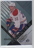 Authentic Rookies - Mikhail Sergachev /218