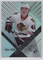 Authentic Rookies - Gustav Forsling #/220