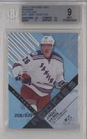 Authentic Rookies - Jimmy Vesey [BGS 9 MINT] #208/223