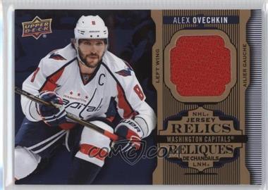 2016-17 Upper Deck Tim Hortons Collector s Series - NHL Jersey Relics  J-AO  - Alex Ovechkin 6cb83f218
