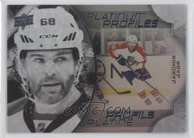 2016-17 Upper Deck Tim Hortons Collector's Series - Platinum Profiles #PP-6 - Jaromir Jagr