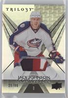 Season Stat Prime Relic - Jack Johnson #/86