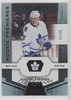 Rookie Premiere Level 1 - Kasperi Kapanen #/99