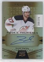 Rookie Premiere Level 2 Autograph - Pavel Zacha #/275